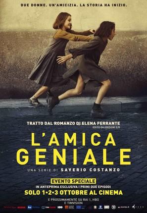 """L'amica geniale"" - Italian Movie Poster (thumbnail)"
