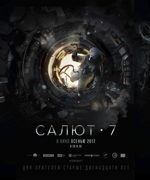 Salyut-7 - Russian Movie Poster (thumbnail)