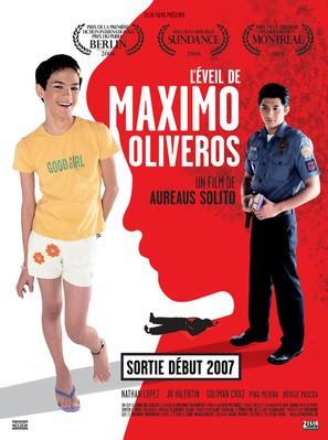 Ang pagdadalaga ni Maximo Oliveros - French Movie Poster (thumbnail)