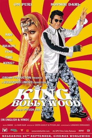 The King of Bollywood - poster (thumbnail)