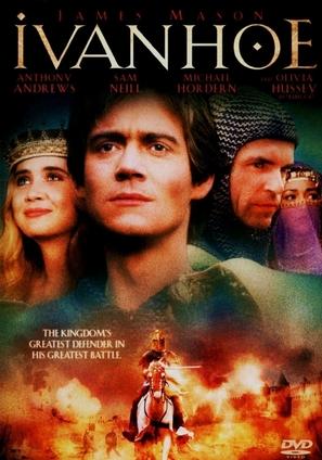 Ivanhoe - DVD cover (thumbnail)