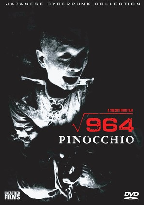 964 Pinocchio - DVD cover (thumbnail)