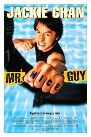Yat goh ho yan - Movie Poster (thumbnail)