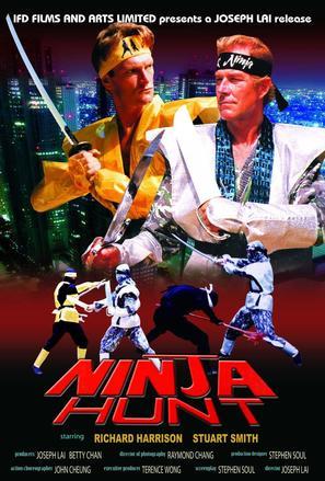Ninja Hunt - Hong Kong Movie Poster (thumbnail)