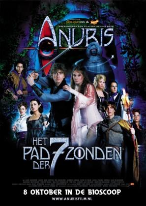 Anubis en het pad der zeven zonden - Dutch Movie Poster (thumbnail)