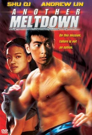 Another Meltdown - poster (thumbnail)