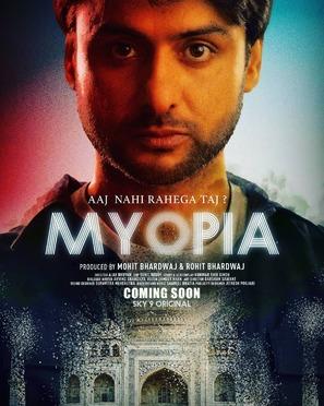 """""""Myopia"""""""