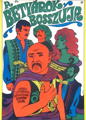 Razbunarea haiducilor - Hungarian Movie Poster (thumbnail)