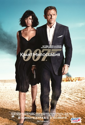 Quantum of Solace - Russian Movie Poster (thumbnail)