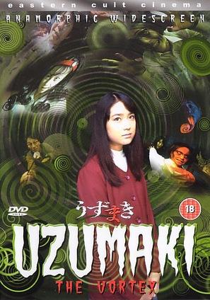 Uzumaki - Movie Cover (thumbnail)