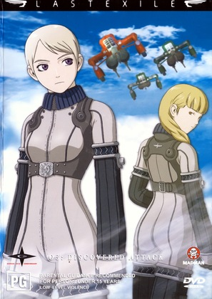 """""""Last Exile"""" - Movie Cover (thumbnail)"""