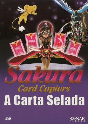 Kâdokaputâ Sakura: Fûin sareta kâdo