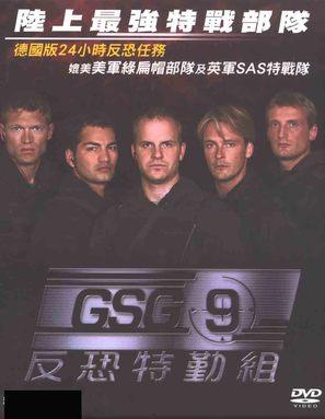 """GSG 9 - Die Elite Einheit"" - Taiwanese Movie Cover (thumbnail)"