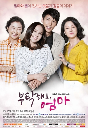 """Butakhaeyo, Eomma"" - South Korean Movie Poster (thumbnail)"