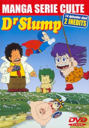 """Dokutaa Suranpu Arale-chan"" - French DVD movie cover (thumbnail)"
