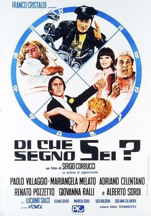Di che segno sei? - Italian Movie Poster (thumbnail)
