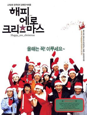 Haepi ero keurisemaseu - South Korean poster (thumbnail)