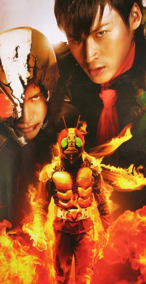 Kamen Rider the Next - Japanese poster (thumbnail)