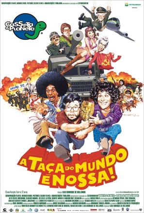 Casseta & Planeta: A Taça do Mundo É Nossa - Brazilian poster (thumbnail)