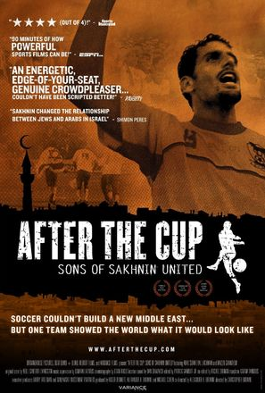 After the Cup: Sons of Sakhnin United - Movie Poster (thumbnail)