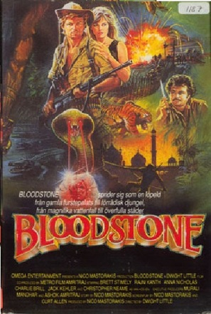 Bloodstone - Movie Poster (thumbnail)
