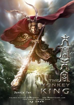 Xi you ji: Da nao tian gong - Chinese Movie Poster (thumbnail)