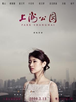 Park Shanghai - Chinese Movie Poster (thumbnail)