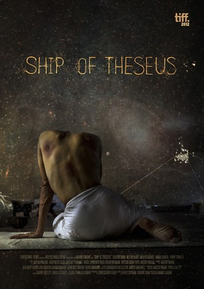 Ship of Theseus - Indian Movie Poster (thumbnail)