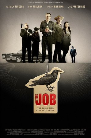 The Job - Movie Poster (thumbnail)