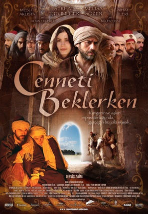 Cenneti beklerken - Turkish Movie Poster (thumbnail)