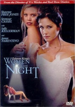 Women of the Night - Movie Cover (thumbnail)