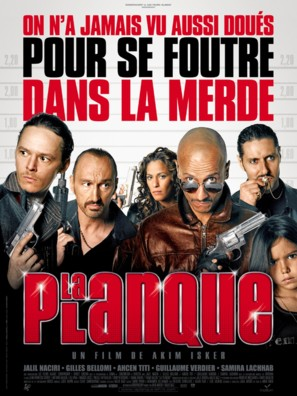 La planque - French Movie Poster (thumbnail)