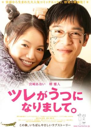 Tsure ga utsu ni narimashite. - Japanese Movie Poster (thumbnail)