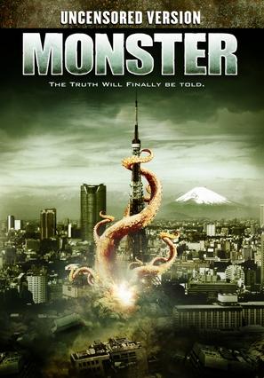 Monster - Movie Cover (thumbnail)
