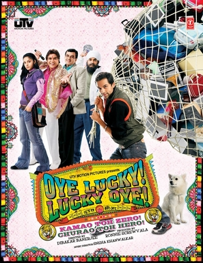Oye Lucky Lucky Oye - Indian Movie Poster (thumbnail)