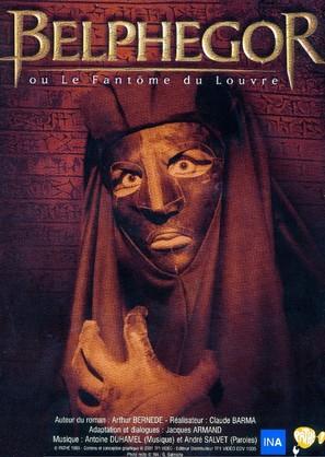 """Belphégor"" - French DVD movie cover (thumbnail)"