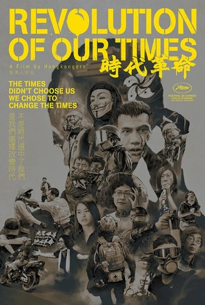 Revolution of Our Times - Hong Kong Movie Poster (thumbnail)