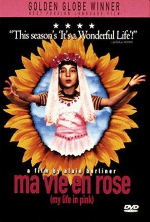 Ma vie en rose - DVD movie cover (thumbnail)