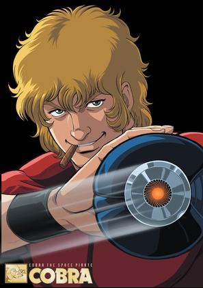"""Cobra the Animation"" - Japanese Movie Poster (thumbnail)"