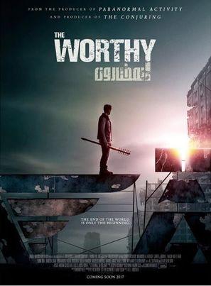 The Worthy