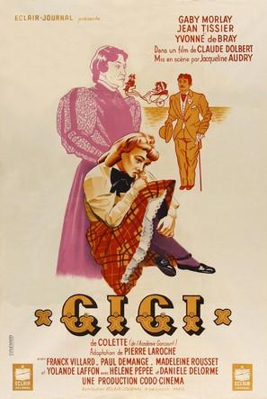 Gigi - French Movie Poster (thumbnail)