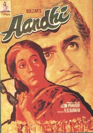 Aandhi - Indian Movie Poster (thumbnail)