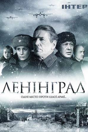 """""""Leningrad"""""""