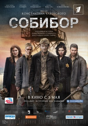Escape from Sobibor - Russian Movie Poster (thumbnail)