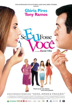 Se Eu Fosse Você - Brazilian poster (thumbnail)