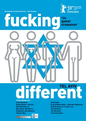 Fucking Different Tel Aviv - German Movie Poster (thumbnail)