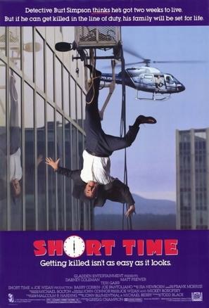 Short Time - Movie Poster (thumbnail)