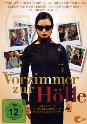 Vorzimmer zur Hölle - German Movie Cover (thumbnail)
