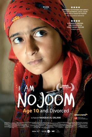 Ana Nojoom bent alasherah wamotalagah - Tunisian Movie Poster (thumbnail)