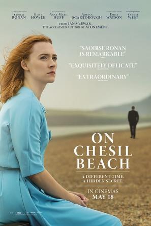 On Chesil Beach - British Movie Poster (thumbnail)